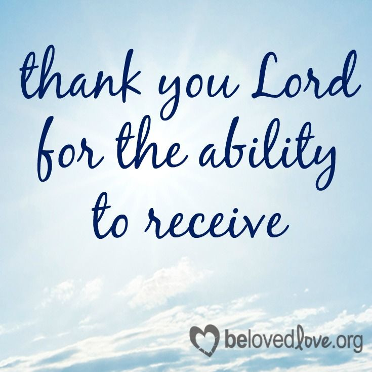 Thank you for the ability to receive